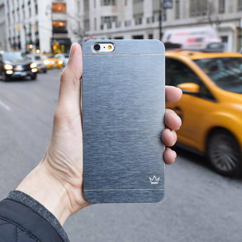 Slim Aluminum iPhone 6 Plus Case