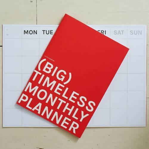 Big Timeless Monthly Planner   Octagon Design